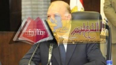 Photo of محافظ القاهرة يكرم أوائل الثانوية العامة والدبلومات الفنية