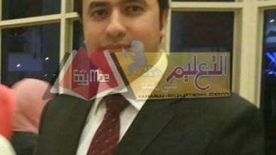 Photo of عمر : تسوية حالة 205 معلم من الحاصلين على مؤهل عالي أثناء الخدمة بالإسكندرية