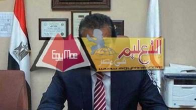 Photo of وزير التعليم العالى يستعرض تقريرًا حول أداء المراكز الثقافية بالخارج