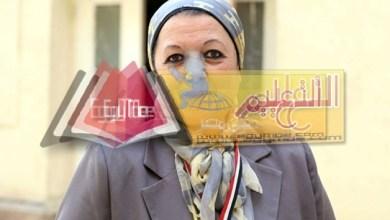 Photo of تعليم النواب تبدأ مناقشة تعديلات قانون تنظيم الجامعات