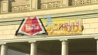 Photo of مصادر : المديريات بدأت تتسلم مناهج ومقررات العام الجديد