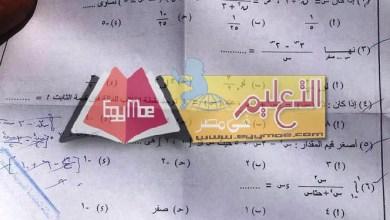 Photo of للإسترشاد .. ننشر امتحان التفاضل والتكامل لطلاب الثانوية العامة بالسودان 2018
