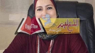 Photo of استبعاد مدير التعليم الإبتدائي ومدير التعليم الإعدادي بإدارة المنتزه بالإسكندرية