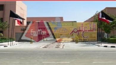 Photo of مدرسة الإنتاج الحربي للتكنولوجيا التطبيقية تطلب دفعة جديدة 2019 / 2020 . تعرف على الأوراق والشروط والمميزات