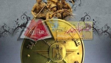 Photo of الثلاثاء . سحب ملفات التقديم لدفعة جديدة بالكليات والمعاهد العسكرية 2018 / 2019