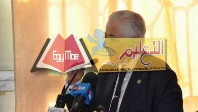 Photo of الوزراء يكشف حقيقة طباعة الكتب باللغة العربية لطلاب مدارس اللغات