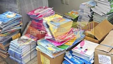 Photo of التعليم تستكمل تسليم الكتب المدرسية .. وتسابق الزمن لطباعة كتب مناهج النظام الجديد