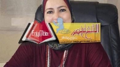 Photo of تنظيم زيارات للطلاب إلى مكتبة الإسكندرية