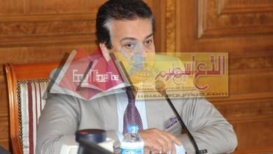 Photo of التعليم العالي : قرارات جمهورية بتعيين 11 عميدا للكليات الجامعية