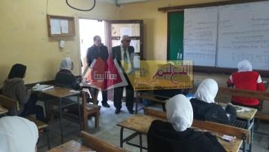 Photo of تعليم البحيرة يتفقد أعمال امتحانات الترم الأول بمدارس دمنهور