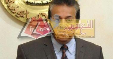 Photo of تعيين عمداء جدد بالجامعات .. تعرف على القيادات الجديدة