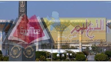 Photo of كلية الآداب بجامعة قناة السويس : برنامج التعليم المدمج فى طريقه للنور