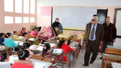 Photo of تعليم البحيرة يتفقد أعمال امتحانات نصف العام بمدارس المحمودية