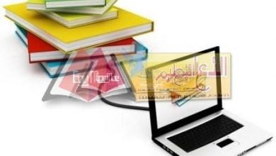 Photo of تحميل الكتب الدراسية للصف السادس الابتدائي الترم التاني 2018 / 2019