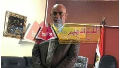 Photo of حركه مديري الإدارات التعليمية بمديرية تعليم الجيزة