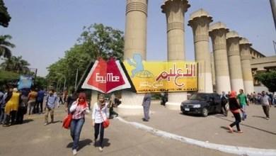 Photo of البرامج الجديدة بهندسة عين شمس