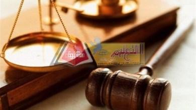 Photo of إحالة مدير التنسيق بتعليم القاهرة للمحاكمة بتهمة تزوير الدكتوراه