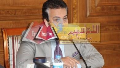 Photo of التعليم العالى تطلق تطبيق ''ادرس فى مصر'' لمساعدة الطلاب الراغبين فى الدراسة