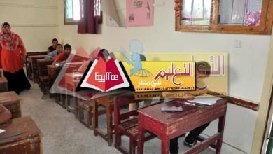 Photo of ننشر جدول امتحانات الترم الأول للشهادة الإعدادية بالمنيا 2020