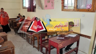 Photo of ننشر جدول امتحانات الترم الأول للشهادة الإعدادية بمطروح 2019 / 2020