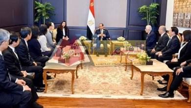 Photo of الرئيس يستقبل مجموعة الخبراء اليابانيين المزمع إشرافهم علي منظومة المدارس اليابانية بمصر.