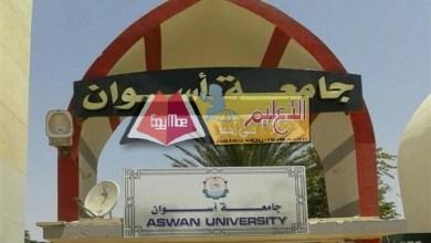 Photo of تطورات جديدة في واقعة التحرش بأستاذة جامعة أسوان