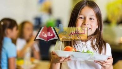 Photo of الصحة تكشف سبل التغذية السليمة للطلاب وقت الامتحانات