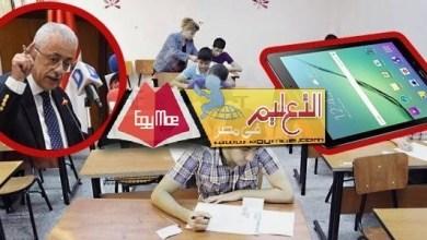 Photo of طلاب الصف الأول الثانوي يؤدون امتحان مادة الأحياء وفقًا لنظام التقييم الجديد