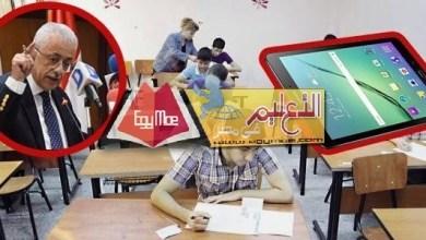 Photo of تعليم بنها يحيل المتخلفين عن التصحيح الورقي الثاني والأول الثانوي للشئون القانونيه