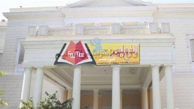 Photo of تحذير من وزارة التربية والتعليم إلى المديريات بشأن نتيجة أولى وثانية ثانوي