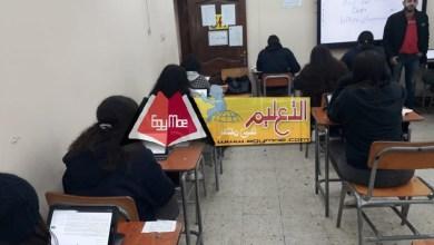 Photo of التعليم ترد على شكاوى صعوبة امتحان أحياء 2 ثانوي