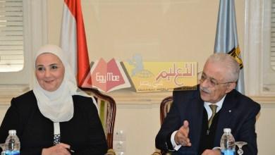 Photo of شوقي يلتقي وزيرة التضامن الاجتماعي لبحث ملفات التعاون المشترك