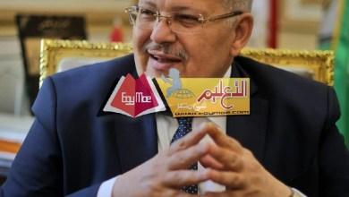Photo of رئيس جامعة القاهرة يعلن موعد إعلان نتائج امتحانات الفصل الدراسى الأول