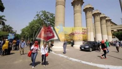 Photo of حظر النقاب على أعضاء هيئة التدريس والأطباء والتمريض بجامعة عين شمس
