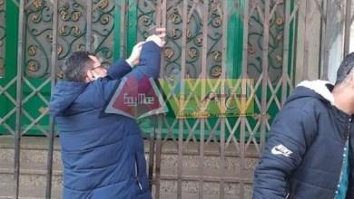 Photo of وزارة الداخلية : غلق 12 ألف مركز تعليمي بالمحافظات