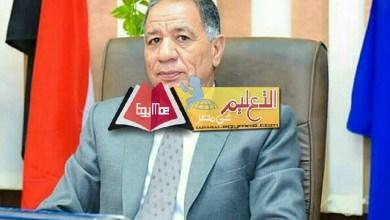 Photo of تدشين مبادرة التعلم عن بعد لكافة المراحل التعليمية بدمياط