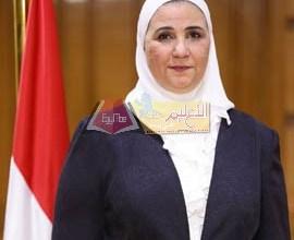 Photo of ننشر مواعيد صرف معاش أبريل بعد التعديل لمنع التكدس في منافذ الصرف