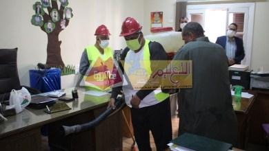 Photo of تعليم الغربية تنفذ خطة تطهير مكاتب العاملين بديوان المديرية ضد كورونا