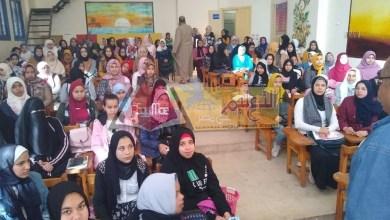 Photo of تعليم قنا يقرر وقف الرحلات المدرسية لخارج المحافظة