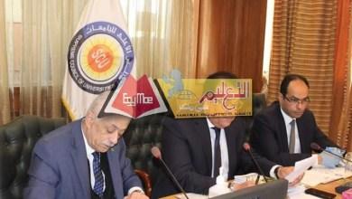 Photo of الأعلى للجامعات : تأجيل امتحانات الترم الثاني إلى 30 مايو