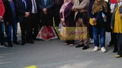 Photo of شباب معلمي مصر : التعليم تنجح في التعليم عن بعد والقضاء على الدروس الخصوصية