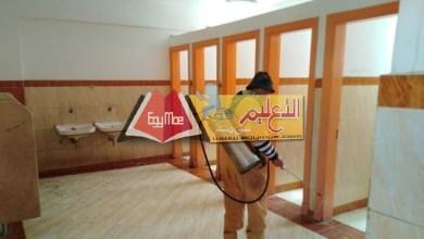 Photo of تعليمات محافظة القليوبية بشأن التناوب وتخفيض عدد العاملين