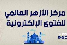 Photo of الأزهر العالمي للفتوى يوضح حُكم صيام شهر رمضان فى عصر كورونا