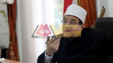 Photo of الأوقاف : الإسلام يدعو إلى ترشيد الاستهلاك وعدم الإسراف في كل شيء