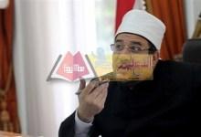 Photo of وزارة الأوقاف تكشف حقيقة فتح المساجد الجمعة المقبل
