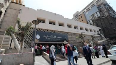 Photo of معهد الأورام يعيد فتح أبوابه غدًا الأحد للحالات الطارئة والحرجة فقط
