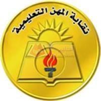 Photo of نقابة المعلمين تصرف الميزة التأمينية لـ 1500 معلم بعد زيادتها إلى 25 ألف جنيه