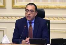 Photo of مجلس الوزراء يوافق على ترقية أكثر من ربع مليون موظف بداية من أول يوليو القادم