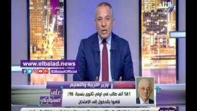 Photo of شوقي : 98% من طلاب أولى ثانوي أدوا الامتحان التجريبي اليوم