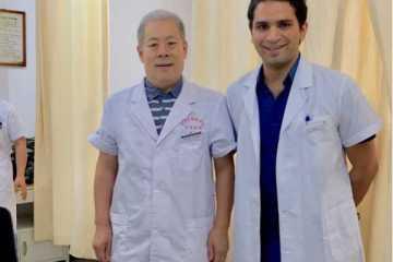 عيادة العلاج بالإبر الصينية